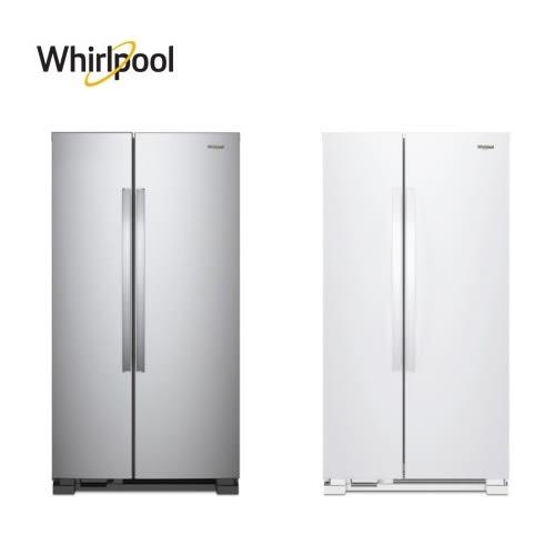 Whirlpool  惠而浦 WRS315SNHM 不銹鋼色 / WRS315SNHW / 白 740L 對開門冰箱