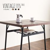 Vintage日系工業風方型餐桌-2色 / H&D 東稻家居