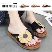 [Here Shoes] 底厚2CM 人字拖 夾腳拖 絨面PU太陽花朵鞋面 居家室外涼拖鞋-AN8812