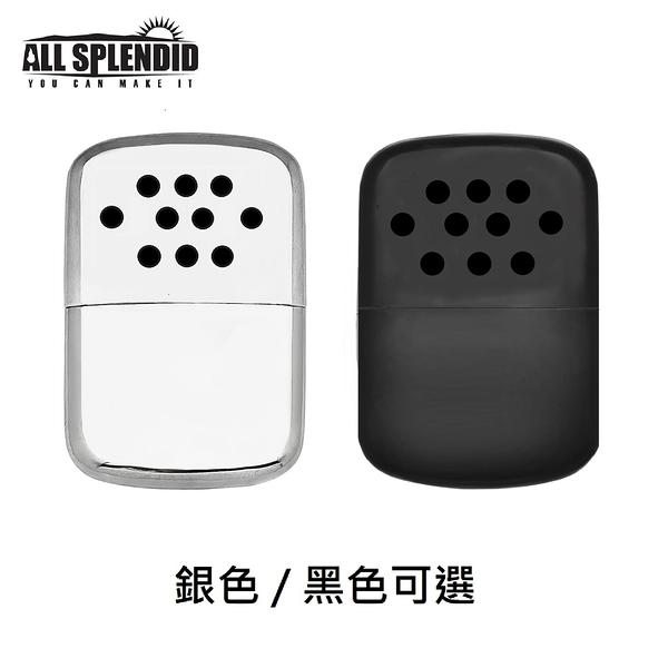 【All Splendid】飛碟懷爐 12小時 白金大懷爐 (銀色/黑色 可選) 台灣製造 對抗寒流 暖暖包 暖蛋