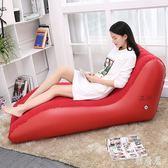 單人加厚臥室折疊簡易客廳懶人充氣座椅WZ1017 【雅居屋】