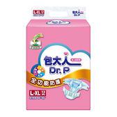 【包大人】成人紙尿褲全功能防護XL18片X6包(箱購)