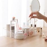 2個裝 透明多格收納盒梳妝臺化妝品儲物盒整理盒【聚可愛】