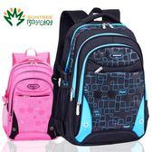 小學生書包男生女1-3-4-6年級兒童書包6-12周歲男孩雙肩背包防水