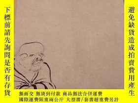 二手書博民逛書店品逸罕見2018年11月 36期 耀州窯 蘇雪林 楊新收 王大根