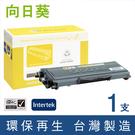 [Sunflower 向日葵]for Brother (TN-360 / TN360 ) 黑色環保碳粉匣