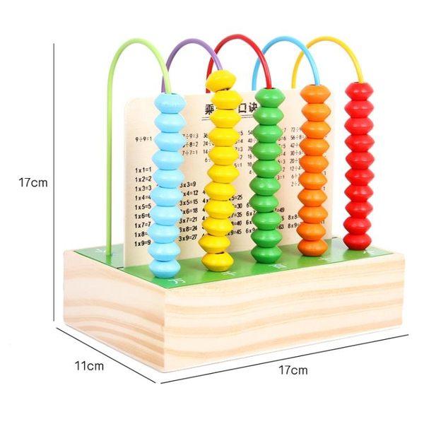 計數器小學生數學教具兒童數字算數棒珠算算盤一年級數數棒算術架igo 晴天时尚馆