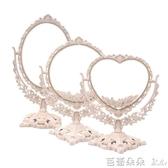 巧妝鏡 鏡子女化妝鏡梳妝鏡子台式簡約大號美容公主鏡高清雙面鏡宿舍鏡子『快速出貨』