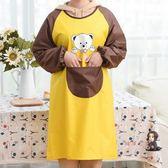 圍裙 廚房圍裙長袖防水防油韓版時尚家用做飯罩衣成人女男士圍腰 4色
