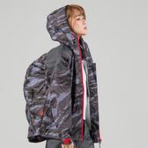 [安信騎士] 犀力 背包 兩件式 風雨衣 灰迷彩 雨衣 後背包收納空間