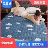 床墊軟墊1.8m床褥子雙人折疊保護墊子薄學生防滑1.2米單人墊被1.5【快速出貨】