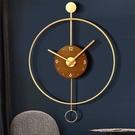 西班牙北歐極簡約家用客廳掛鐘現代輕奢鐘錶裝飾鐘創意個性掛墻錶 【618特惠】