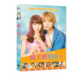 【停看聽音響唱片】【DVD】橘子醬男孩