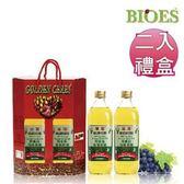 囍瑞 冷壓100%特級純葡萄籽油 禮盒 1000ml (2入)/組