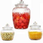 玻璃雜糧密封罐儲物罐大號干果罐子奶粉罐玻璃瓶玻璃器皿套裝真空·享家生活馆