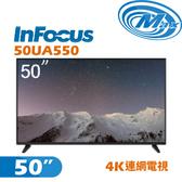 《麥士音響》 InFocus富可視 50吋 4K電視 50UA550