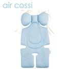 air cossi 透氣抗菌天絲推車坐墊-頭頸支撐款(4m-3y)(輕柔藍)(綁帶款)[衛立兒生活館]