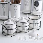 調味罐創意陶瓷歐式調料盒瓶調味罐家用鹽罐三件套裝廚房用品用具 晴川生活館