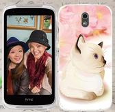 ♥ 俏魔女美人館 ♥ {春天貓咪*水晶硬殼} HTC Desire 526G+手機殼 手機套 保護套