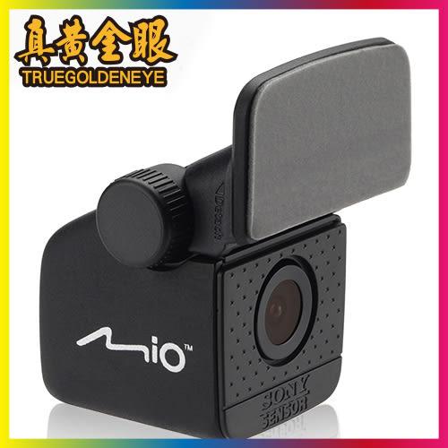 【真黃金眼】  Mio MiVue A30 後鏡頭 1080P 行車記錄器 適用688S 698 792 791