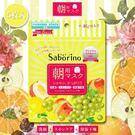 BCL Saborino 早安面膜 (清新麝香葡萄) 5枚入【櫻桃飾品】【31168】