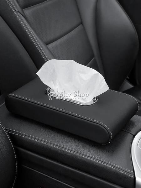 創意車載紙巾盒車用餐巾抽紙盒掛式車內用品汽車遮陽板紙巾盒高檔 快速出貨