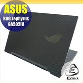 【Ezstick】ASUS GA502 GA502IV GA502IU 黑色立體紋機身貼 DIY包膜