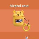 小熊AirPods保護套適用Pro蘋果耳機套防摔1/2個性創意軟殼【公主日記】