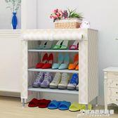 鞋架特價家用家里人簡約現代經濟型省空間布藝防塵宿舍簡易小鞋櫃igo 時尚芭莎