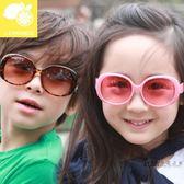 (低價衝量)兒童太陽眼鏡 護眼兒童眼鏡男童太陽鏡女童防紫外線寶寶防曬墨鏡2-8歲