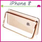 Apple iPhone8 4.7吋 Plus 5.5吋 電鍍邊軟殼手機套 TPU背蓋 透明保護殼 全包邊手機殼 矽膠保護套 輕薄