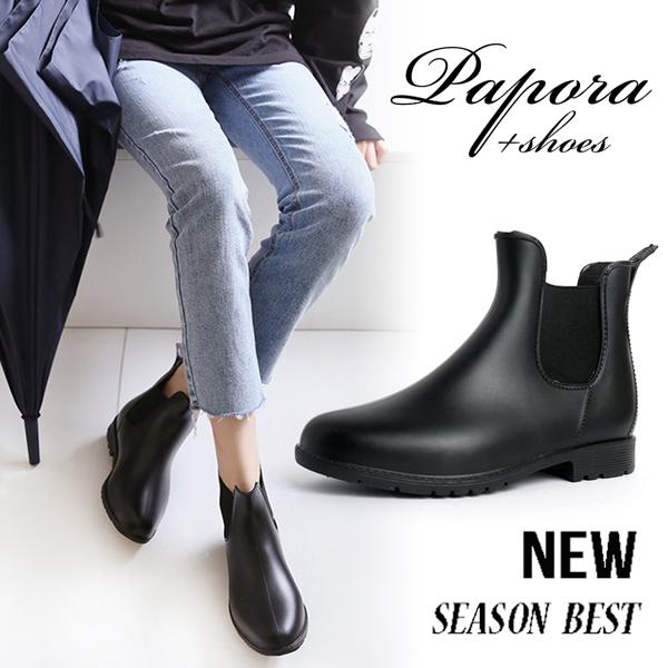 PAPORA大尺碼鬆緊切爾西短筒雨靴短靴K902黑