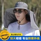防曬帽男士夏季遮臉釣魚帽太陽帽子戶外夏天防紫外線漁夫帽遮陽帽 韓國時尚週 免運