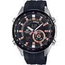 CASIO卡西歐EDIFICE黑暗荒原雙顯設計腕錶 ERA-600PB-1A