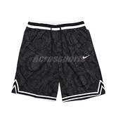 Nike 短褲 Basketball NBA Shorts 黑 銀 男款 籃球 籃球褲 運動休閒 【ACS】 CV1906-011