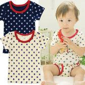 兒童T恤上衣短袖美國休閒風 星星圖案