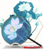 團扇扇子雙面古典古風女式長柄小圓扇/米蘭世家