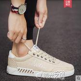 休閒鞋男夏季帆布鞋男鞋子小白鞋板鞋韓版潮流透氣亞麻布鞋休閒鞋百搭潮鞋 時光之旅