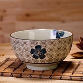 景德鎮泡面碗大湯碗拉面碗沙拉碗 日式陶瓷餐具6英寸面碗 免運直出 交換禮物