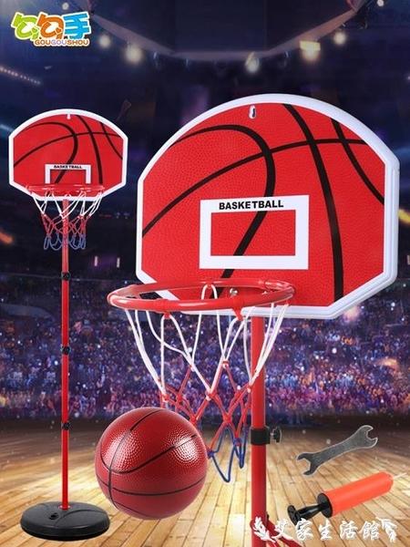 勾勾手兒童籃球架可升降室內投籃框寶寶家用男孩球類玩具1-7周歲9  LX 交換禮物
