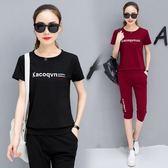 韓版時尚七分褲運動兩件套休閑修身短袖跑步t恤大碼套裝