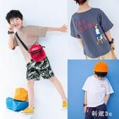 2019夏季新款兒童裝中大男童休閑棉質T恤衫打底男孩短袖 aj11203『科炫3C』