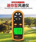 測風儀-希瑪風速儀手持式高精度測風儀風速計風量測試儀風速測量儀熱敏式  東川崎町