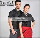 白色廚師服男女短袖夏季酒店餐廳飯店廚房廚師工作服短袖LG-881895