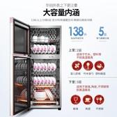 萬保萊消毒櫃家用立式廚房碗櫃大容量高溫碗筷殺毒商用雙門保潔櫃 藍嵐