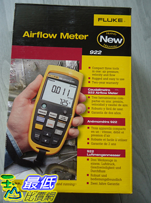 [玉山最低比價網] FLUKE/福祿克 F922 空氣流量儀流量檢測儀 品質檢測儀 風速儀流量計