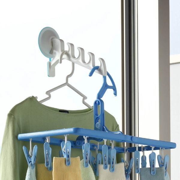 日本aisen強力吸盤輔助曬衣架 / 衣褲襪子毛巾領帶 晾曬通風陽台室內摺疊收納旅行