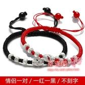 情侶手鍊 韓版可情侶手鍊一對925銀質紅繩男手繩轉運珠學生女簡約禮物