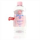 嬌生嬰兒潤膚油-500mL(原味) [84249]質地溫和.深層滋潤