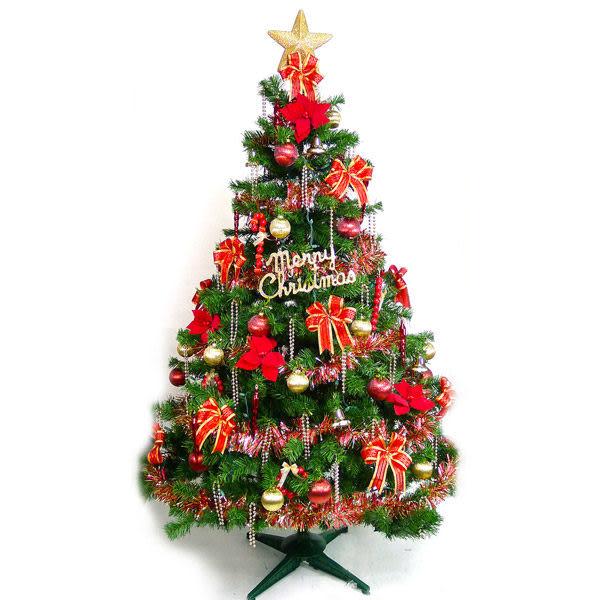 【摩達客】台灣製5尺/5呎(150cm)豪華版裝飾綠聖誕樹(+紅金色系飾品組)(不含燈)